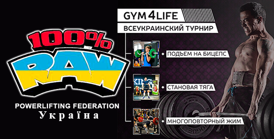 News-ES-RAW Gym4life