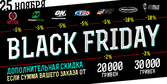 News ES BlackFriday