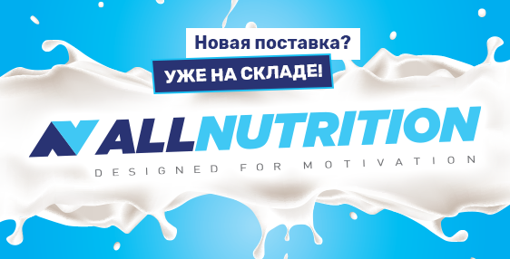 News-ES-AllNutrition